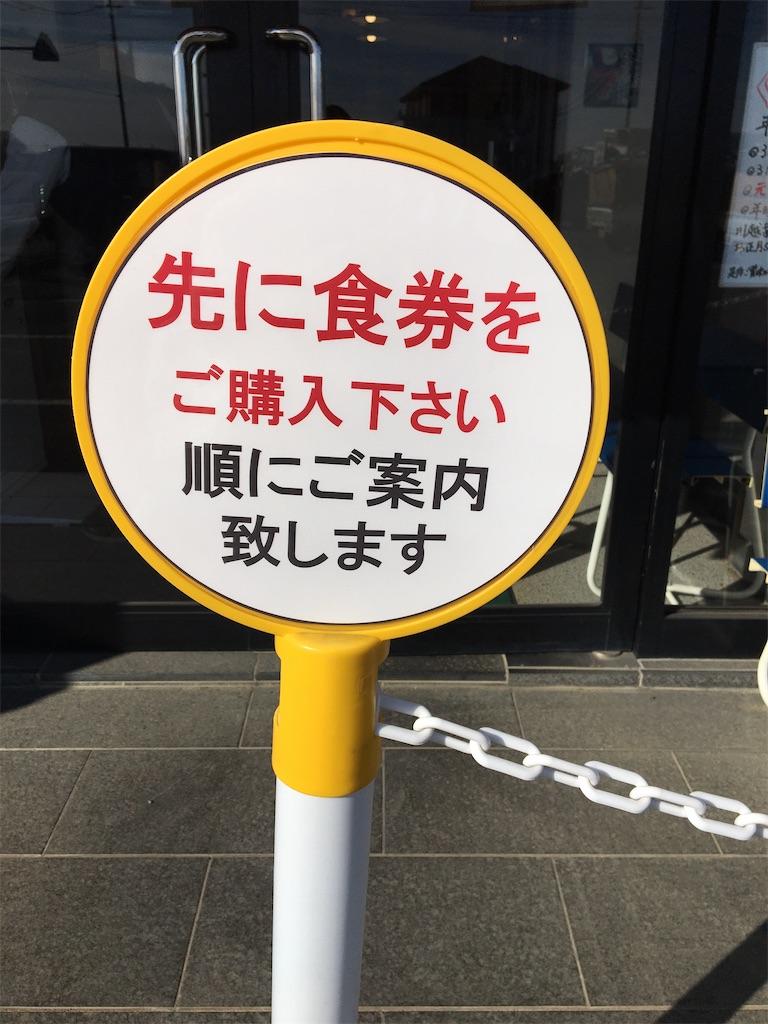 f:id:tetsuuma:20201231021801j:image