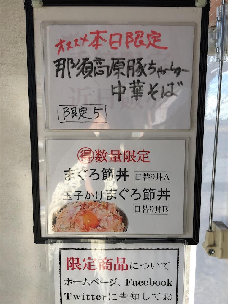 f:id:tetsuuma:20201231021844j:image