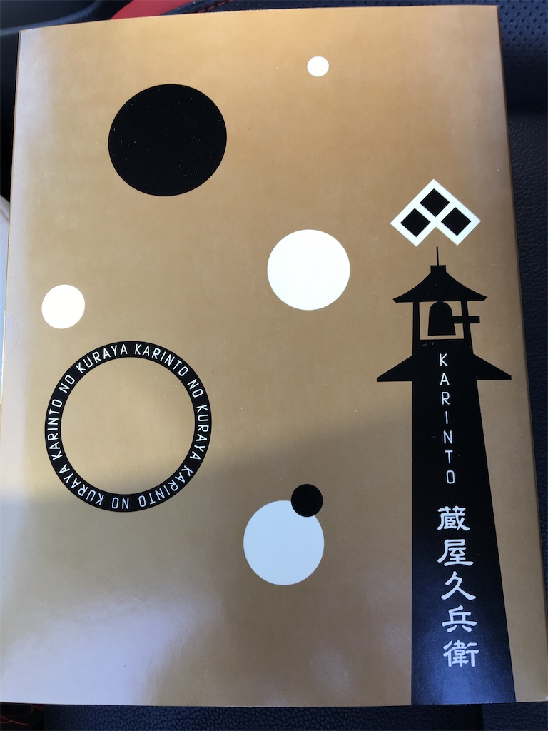 f:id:tetsuuma:20201231065711j:image