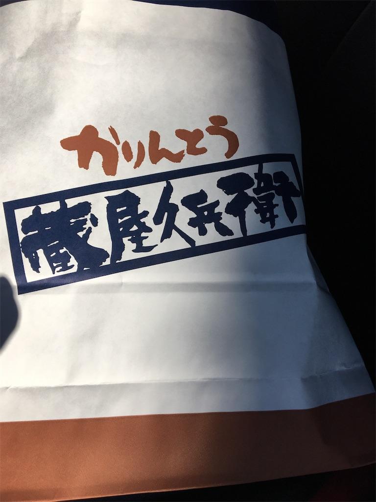 f:id:tetsuuma:20201231065715j:image