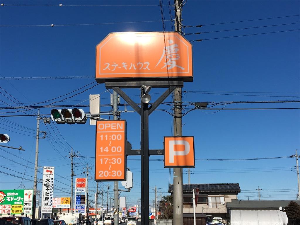 f:id:tetsuuma:20210110155141j:image