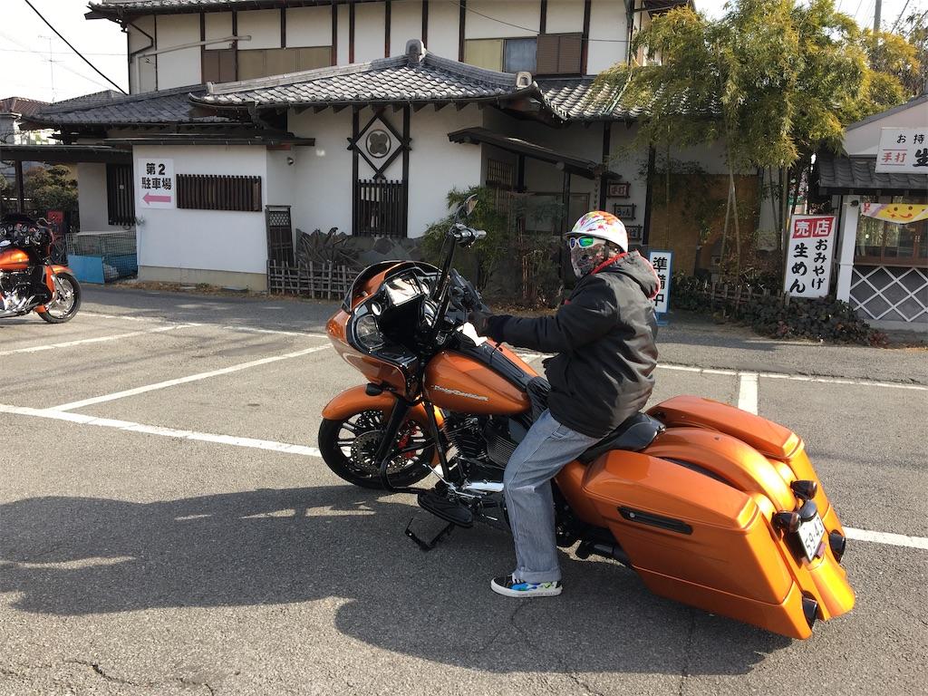 f:id:tetsuuma:20210116191217j:image