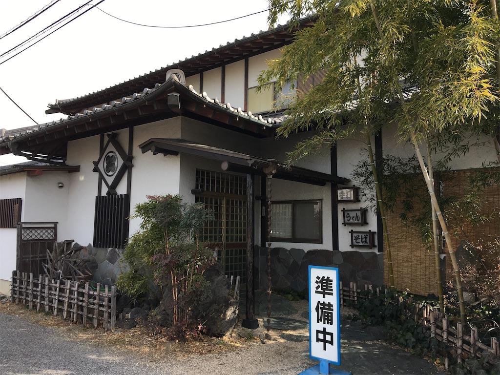 f:id:tetsuuma:20210116191751j:image