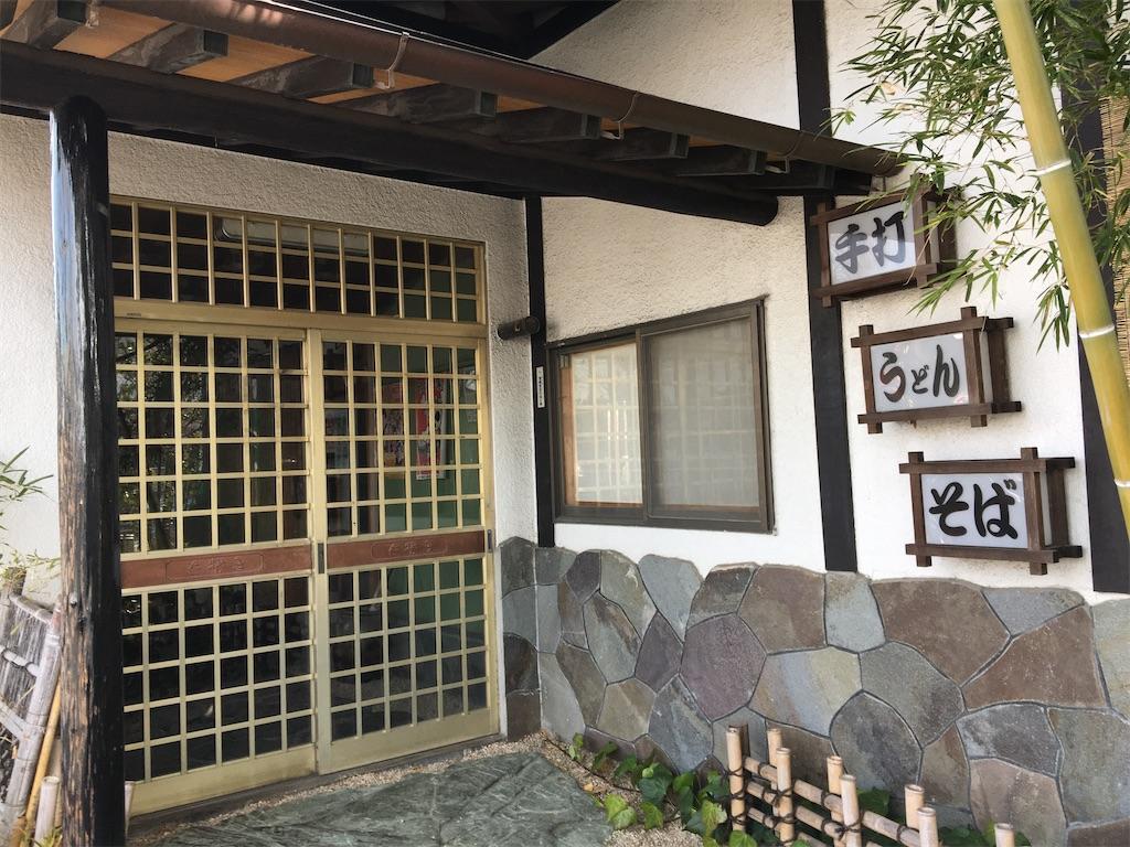 f:id:tetsuuma:20210116191755j:image