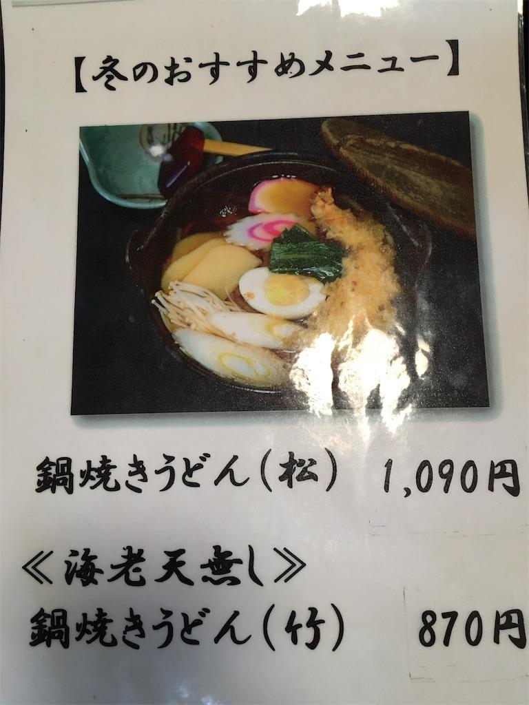 f:id:tetsuuma:20210116193802j:image