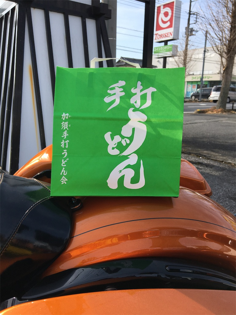 f:id:tetsuuma:20210116200617j:image