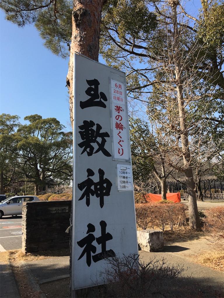 f:id:tetsuuma:20210116201201j:image