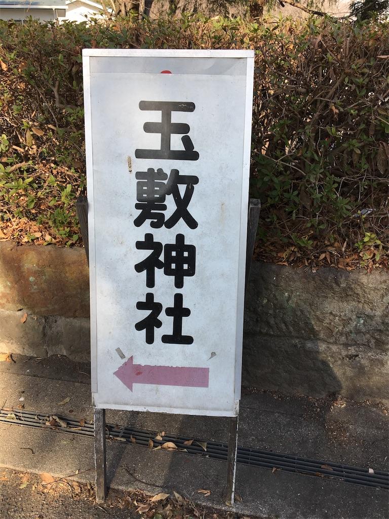 f:id:tetsuuma:20210116201205j:image