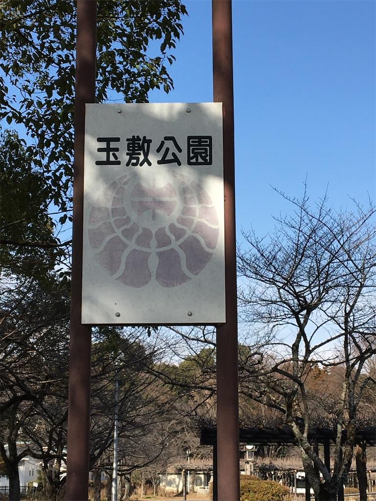 f:id:tetsuuma:20210116202314j:image