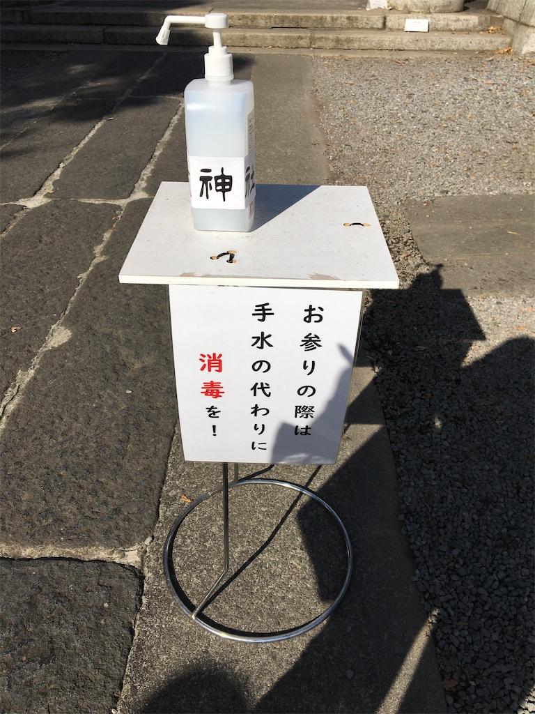 f:id:tetsuuma:20210116202656j:image