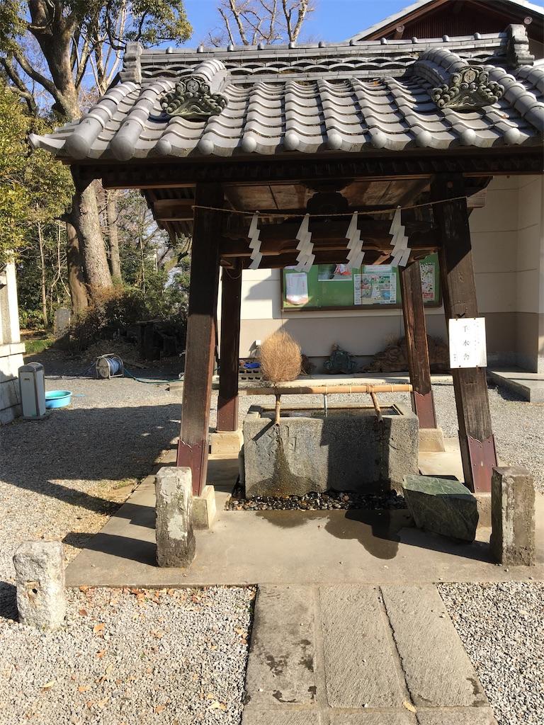 f:id:tetsuuma:20210116203144j:image