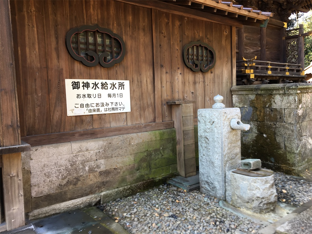 f:id:tetsuuma:20210116203333j:image