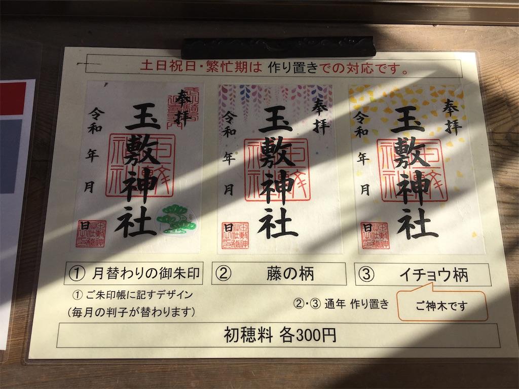 f:id:tetsuuma:20210116210508j:image