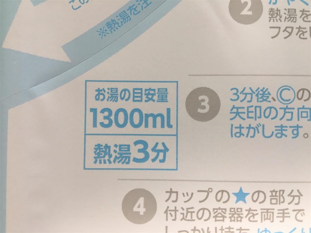 f:id:tetsuuma:20210124103525j:image