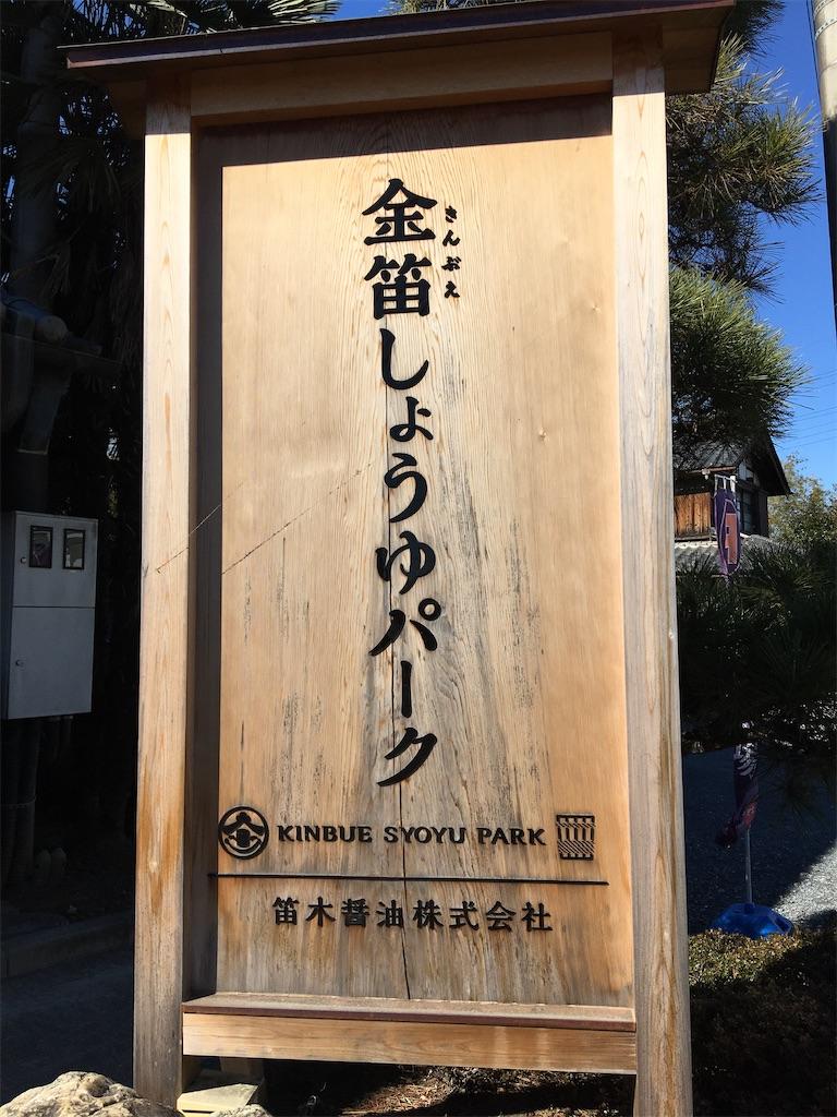 f:id:tetsuuma:20210131085943j:image