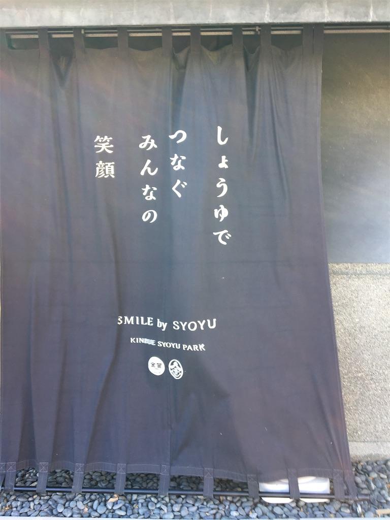 f:id:tetsuuma:20210131090616j:image