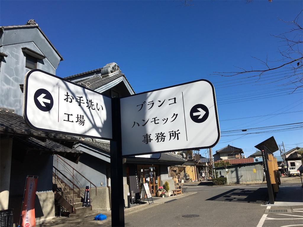 f:id:tetsuuma:20210131091030j:image