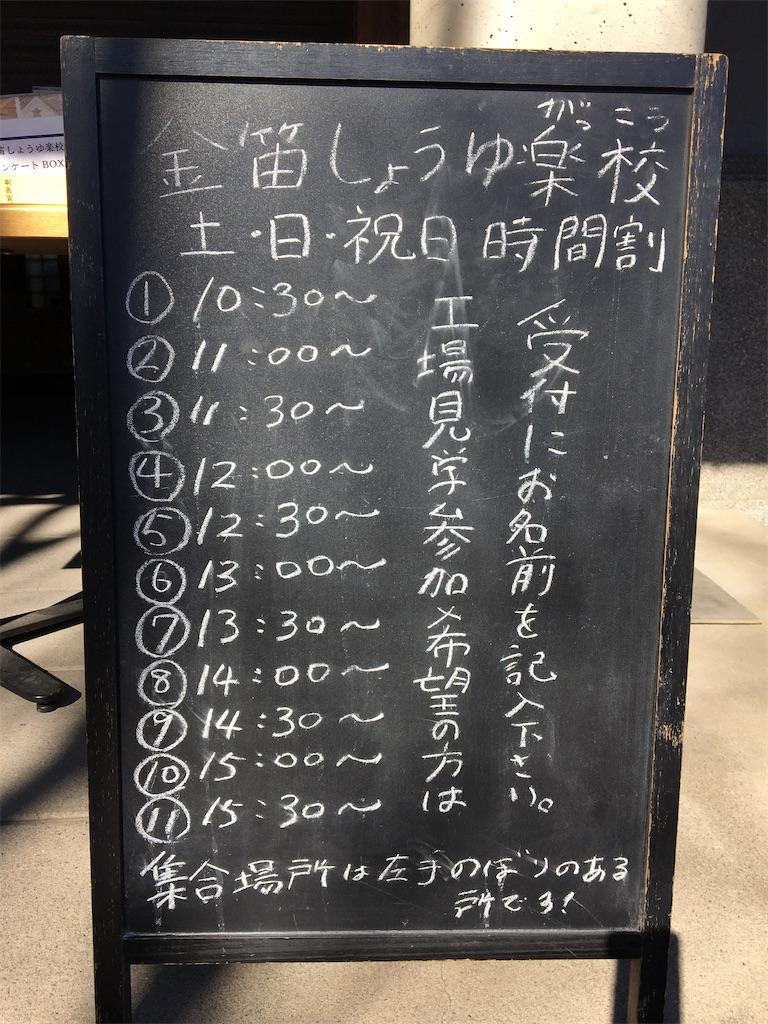 f:id:tetsuuma:20210131140441j:image