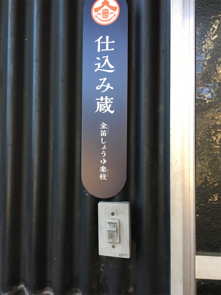 f:id:tetsuuma:20210131164445j:image