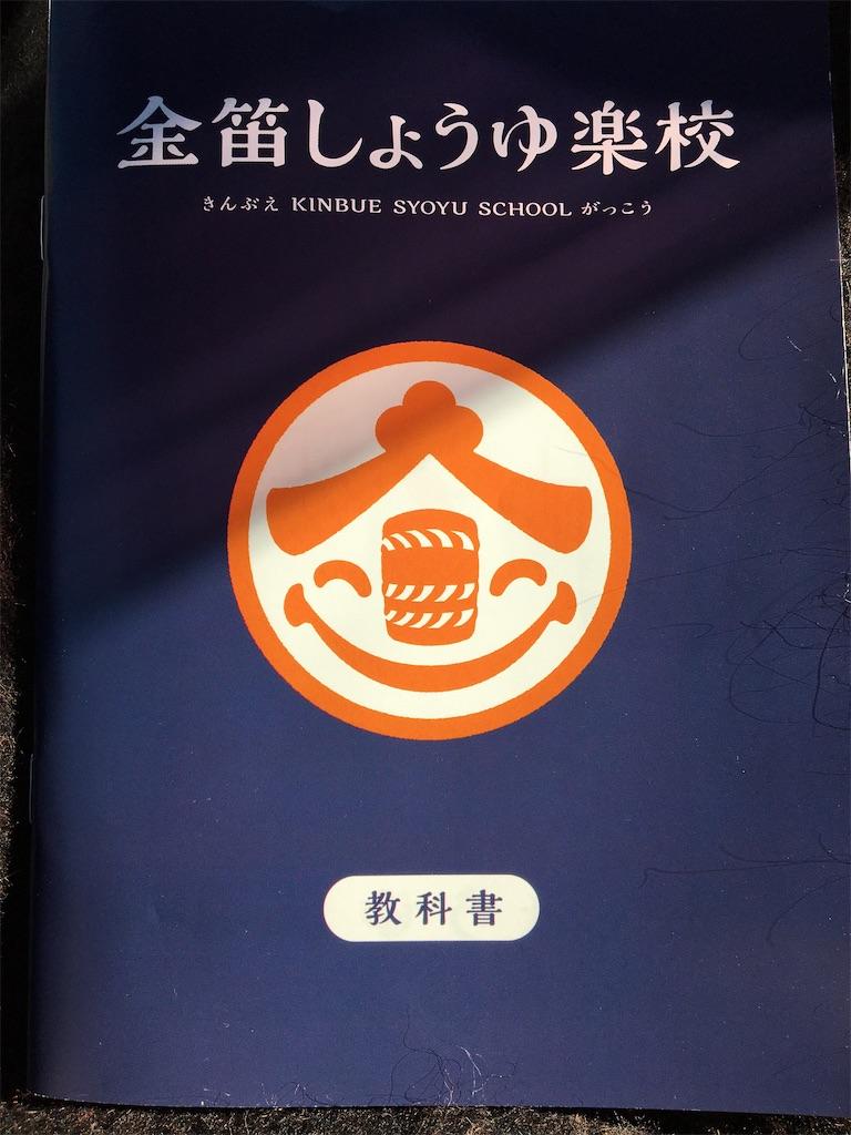f:id:tetsuuma:20210131182945j:image