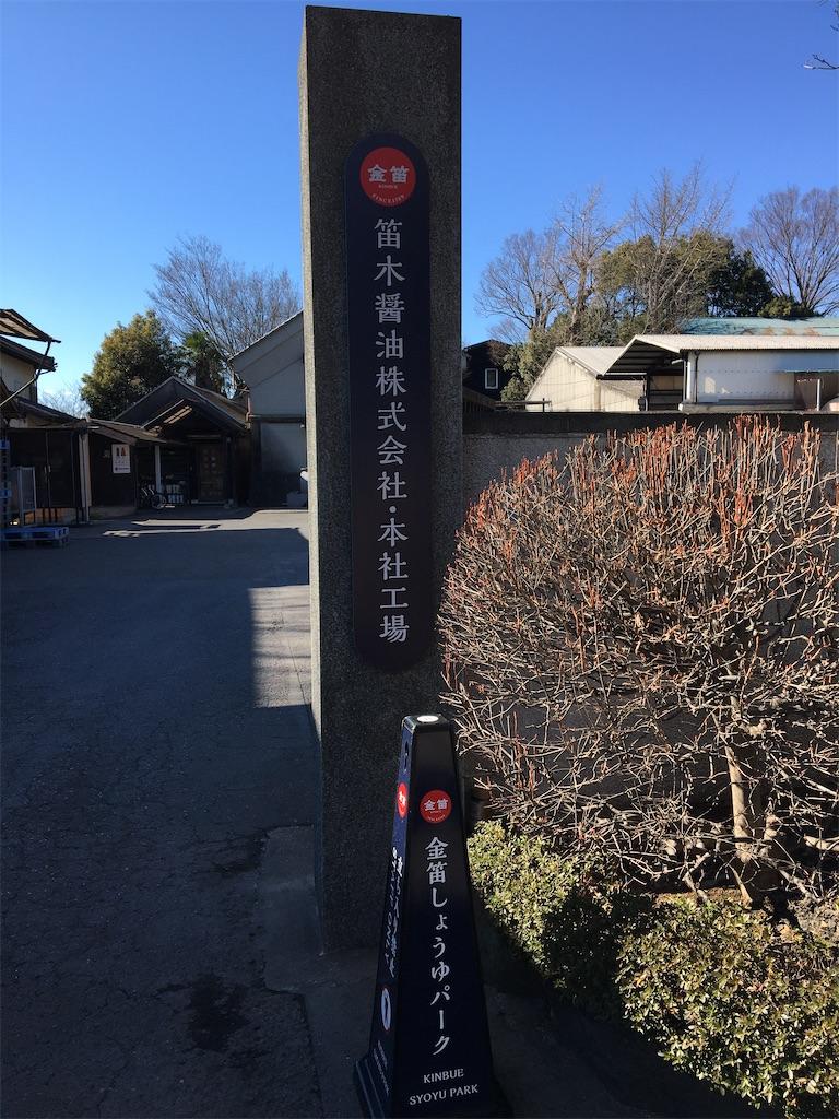 f:id:tetsuuma:20210201055612j:image