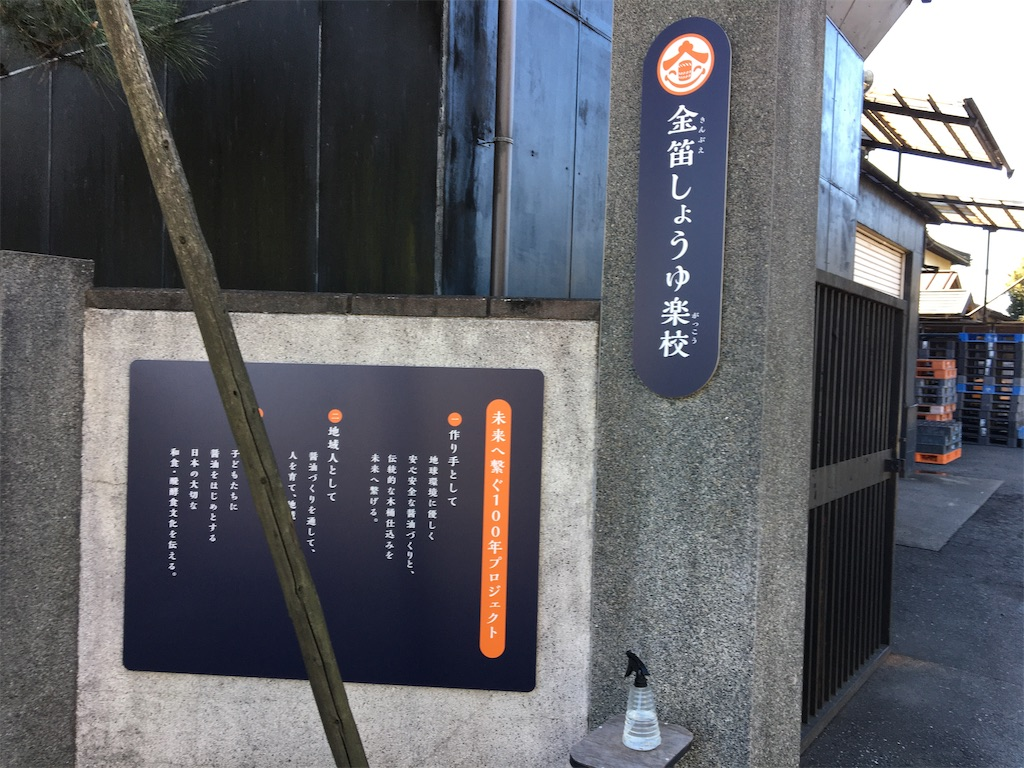 f:id:tetsuuma:20210201055615j:image
