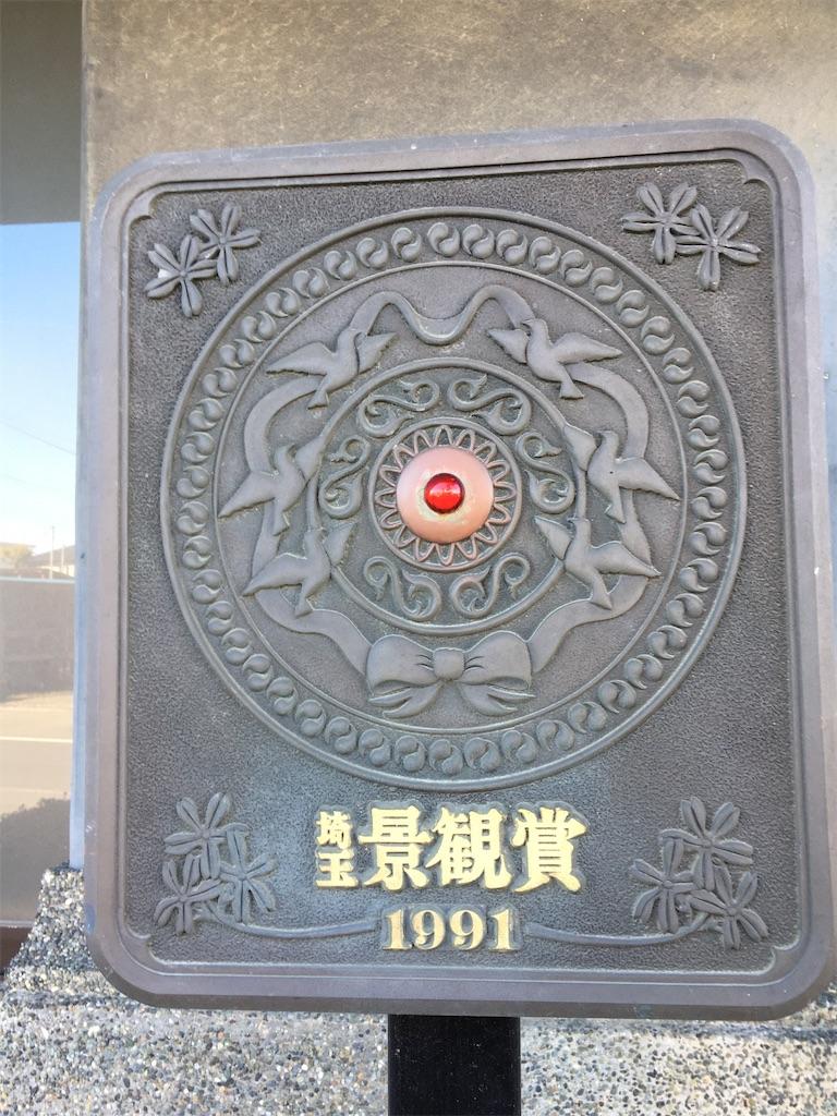 f:id:tetsuuma:20210203025354j:image
