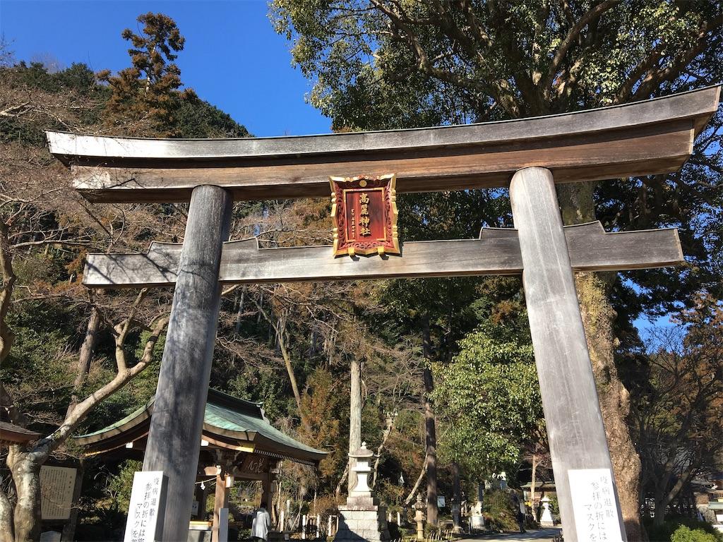 f:id:tetsuuma:20210206185436j:image