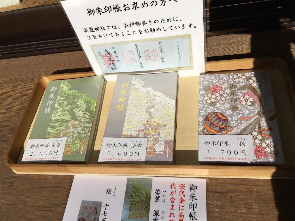 f:id:tetsuuma:20210206191215j:image
