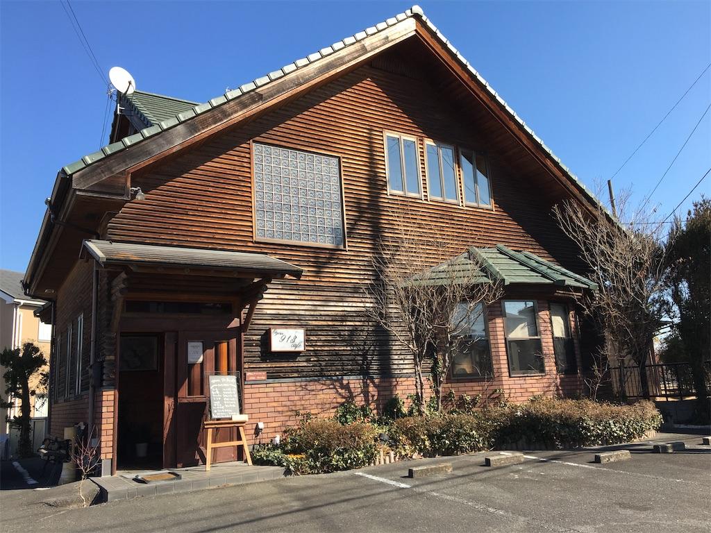 f:id:tetsuuma:20210206192003j:image
