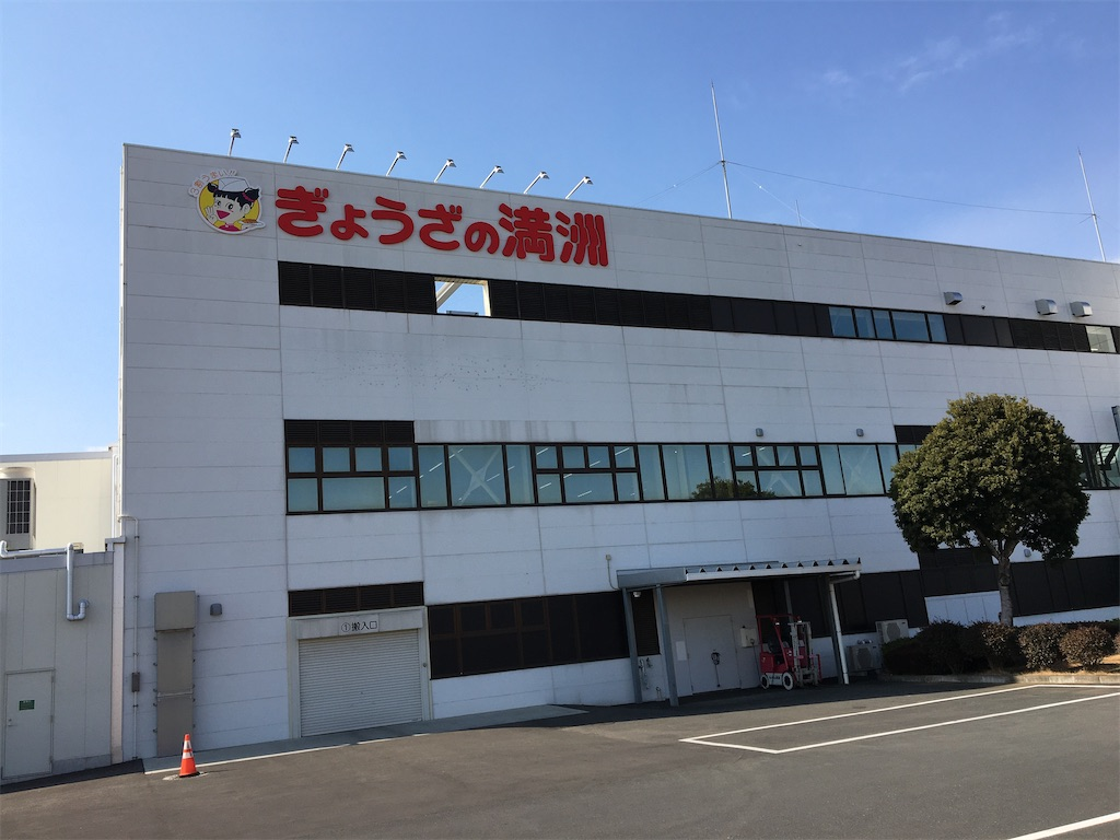 f:id:tetsuuma:20210207130054j:image