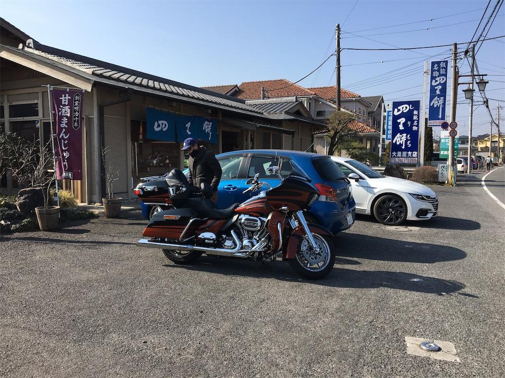 f:id:tetsuuma:20210213152639j:image