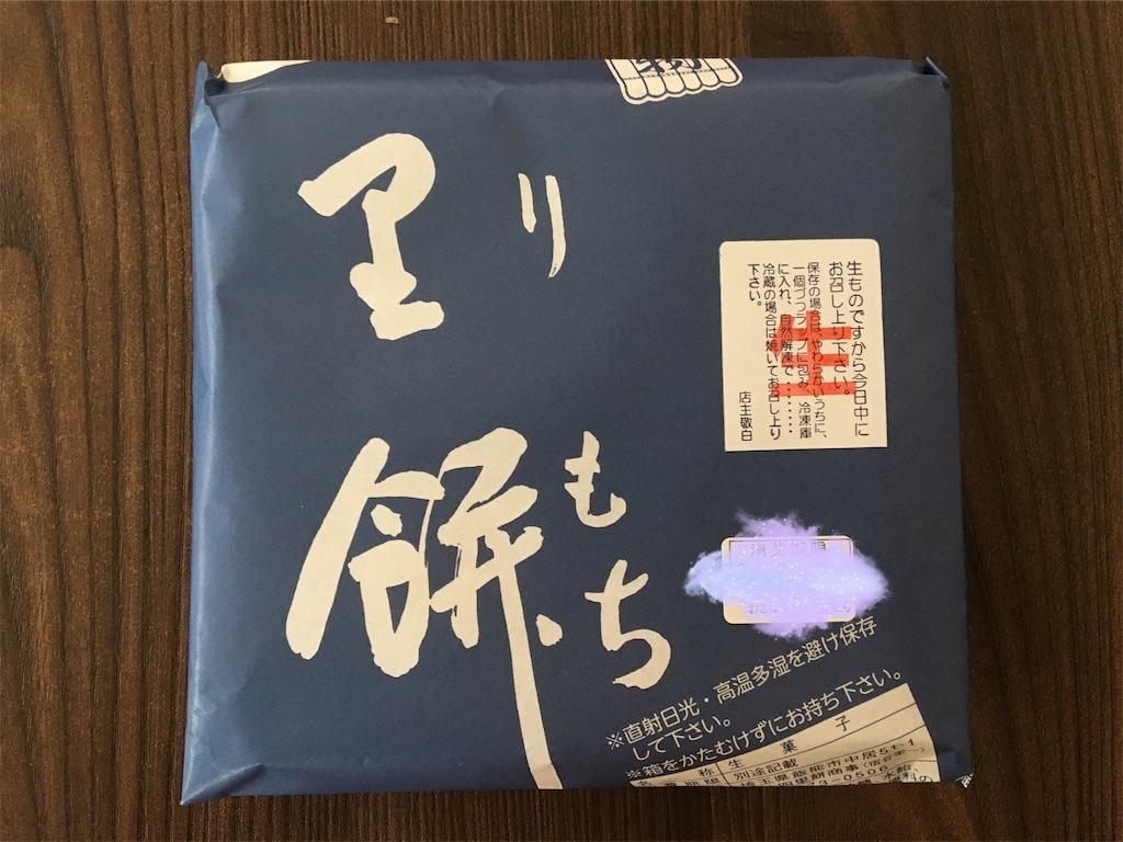 f:id:tetsuuma:20210213152948j:image