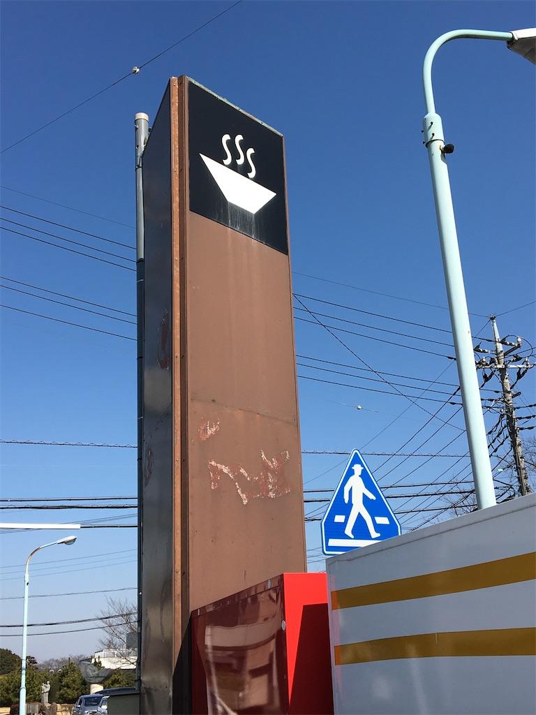 f:id:tetsuuma:20210222041558j:image