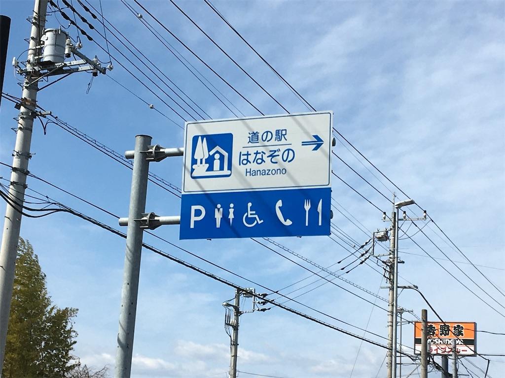f:id:tetsuuma:20210227204305j:image