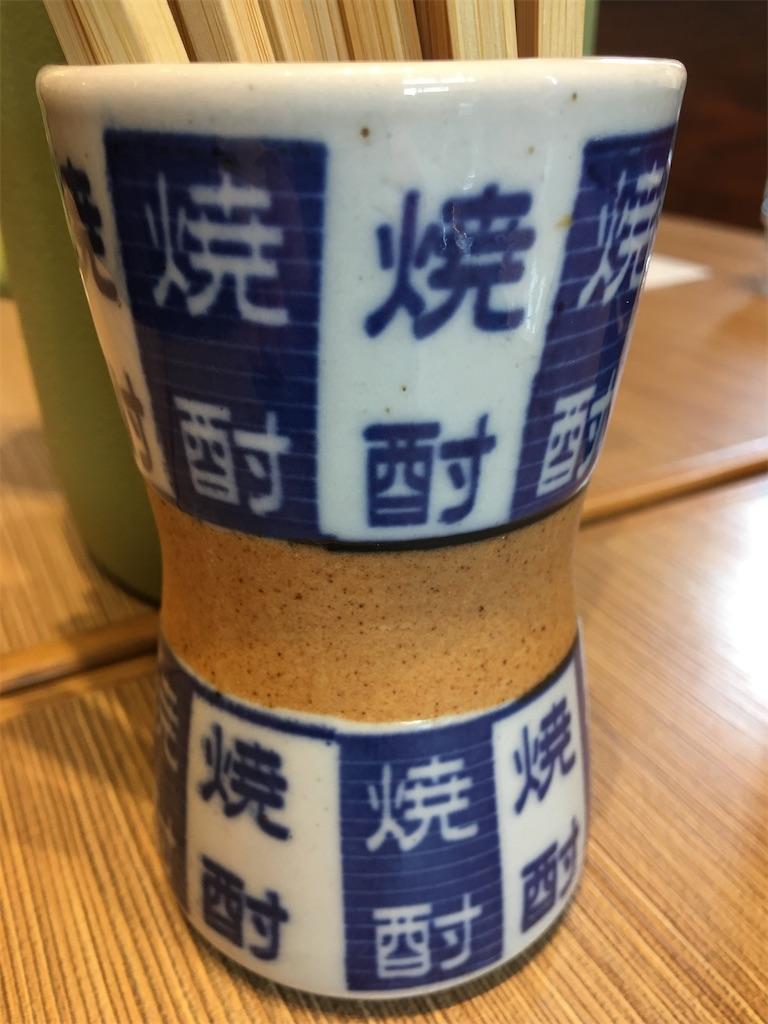 f:id:tetsuuma:20210309012524j:image