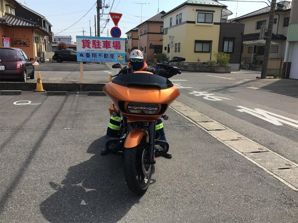f:id:tetsuuma:20210327200916j:image