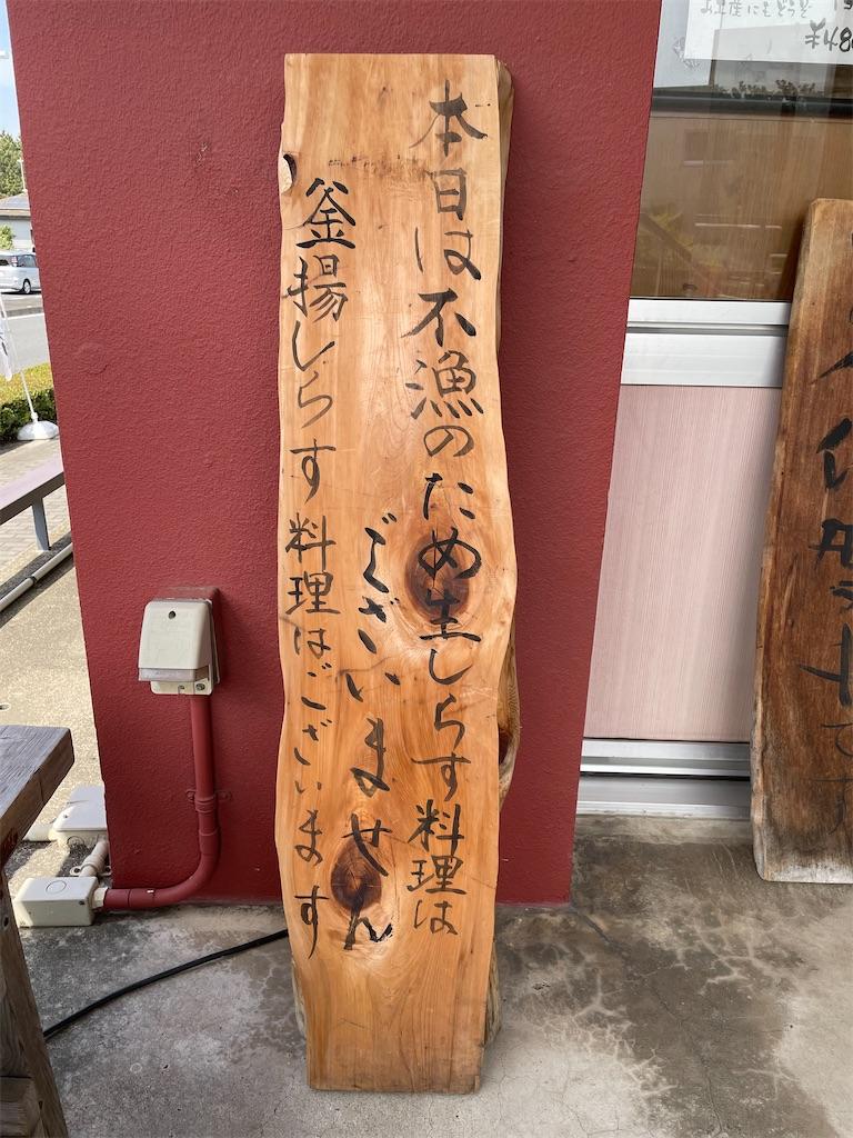 f:id:tetsuuma:20210425170408j:image