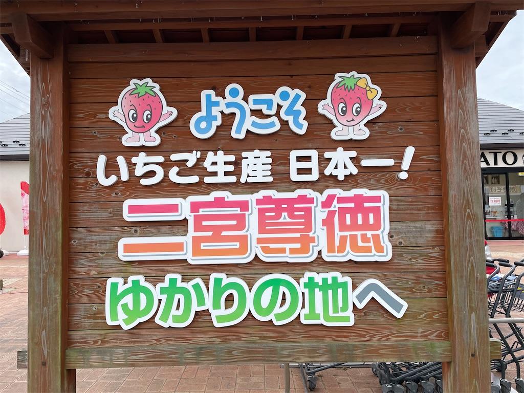 f:id:tetsuuma:20210516173726j:image