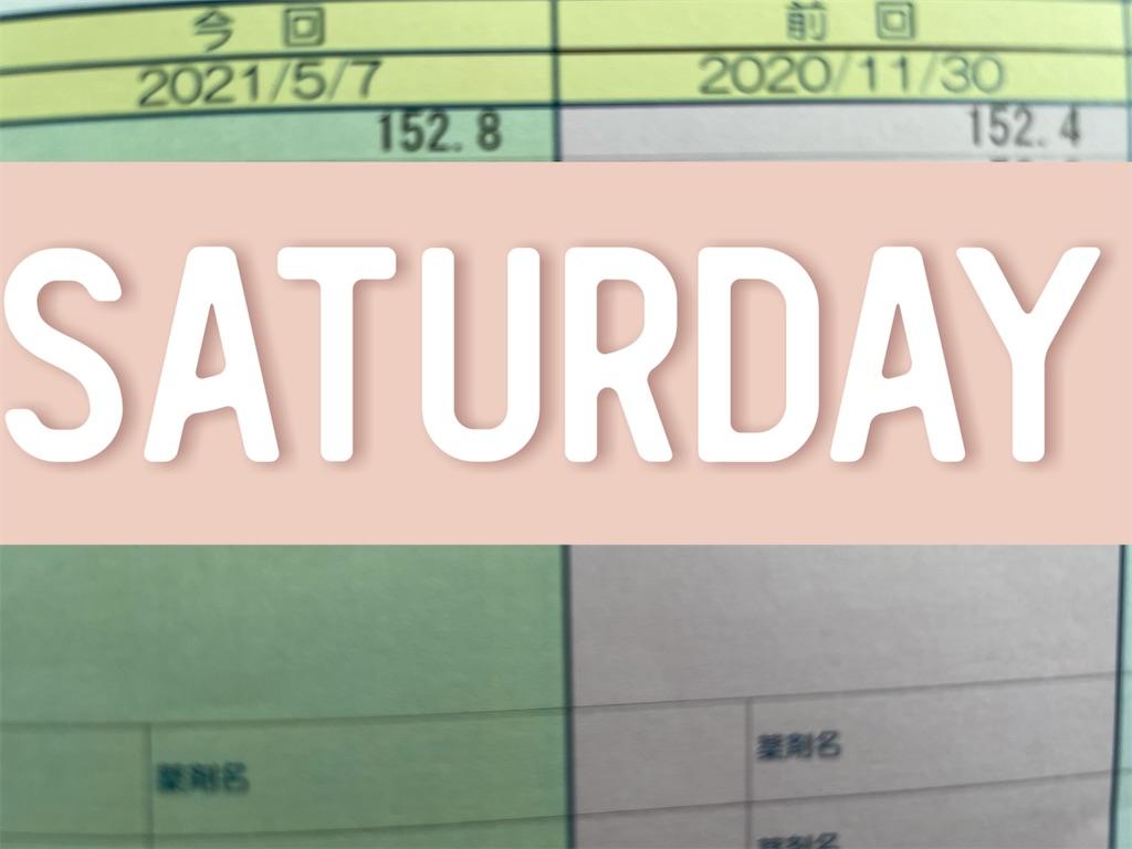 f:id:tetsuuma:20210522194526j:image