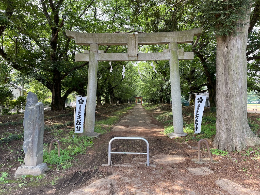 f:id:tetsuuma:20210530045633j:image