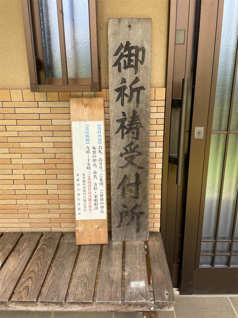 f:id:tetsuuma:20210530051614j:image