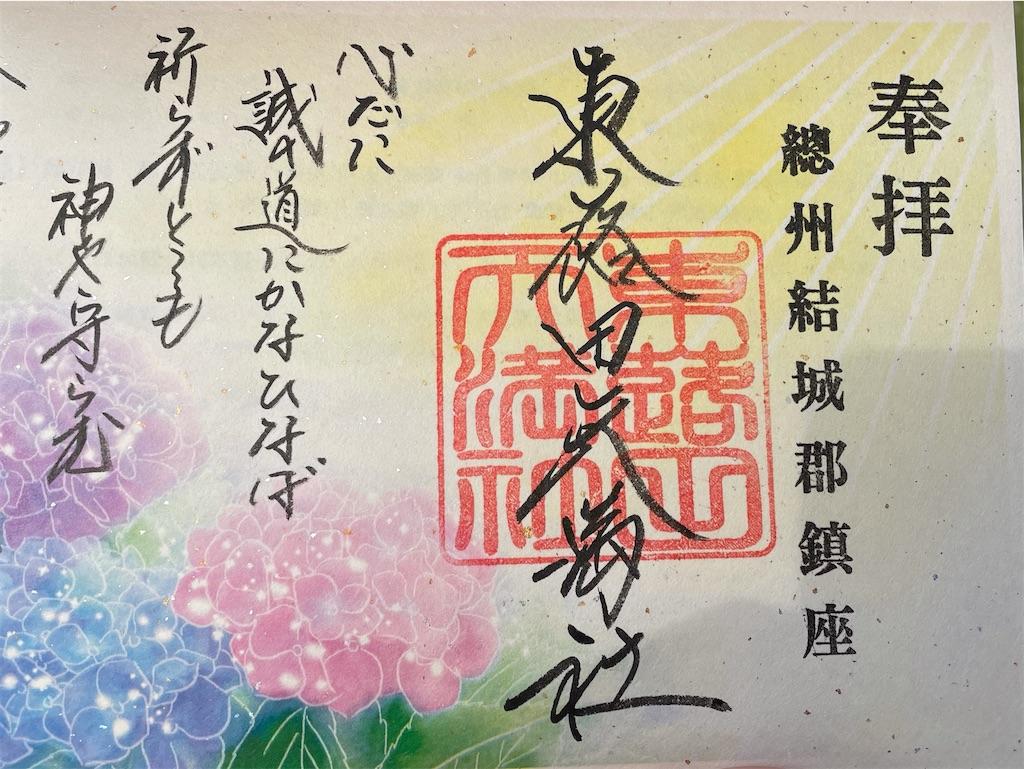 f:id:tetsuuma:20210530080026j:image