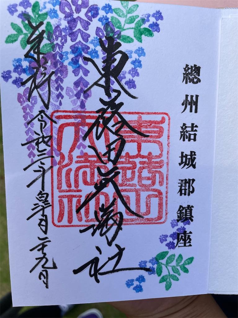 f:id:tetsuuma:20210530080029j:image