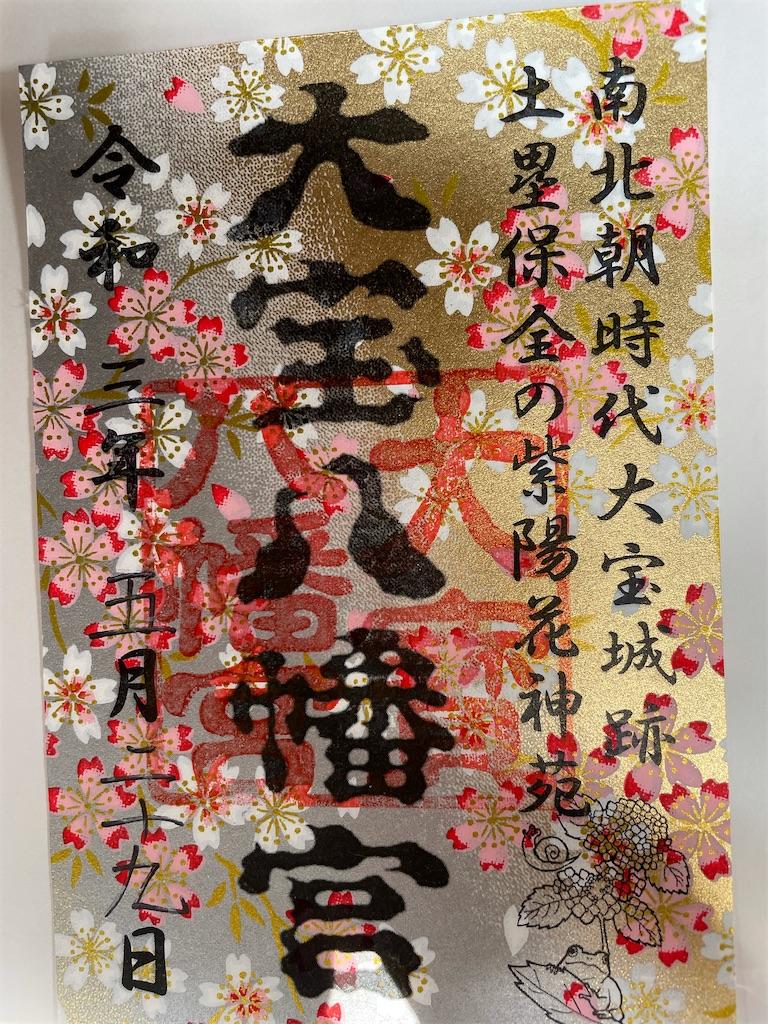 f:id:tetsuuma:20210530102838j:image