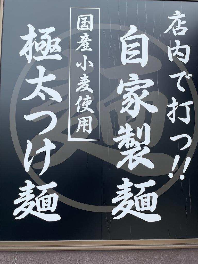 f:id:tetsuuma:20210606145529j:image