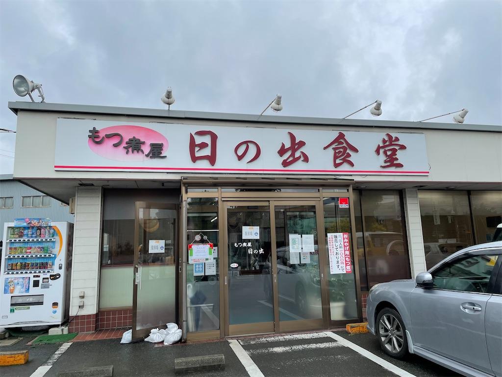 f:id:tetsuuma:20210619150533j:image
