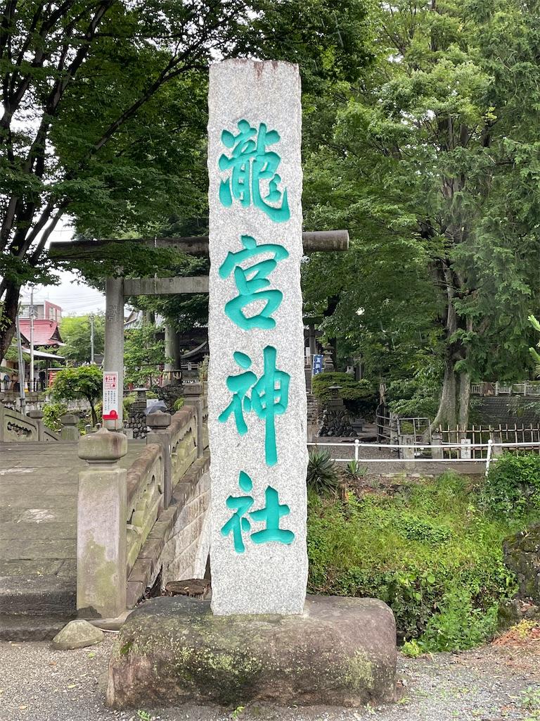 f:id:tetsuuma:20210619163836j:image