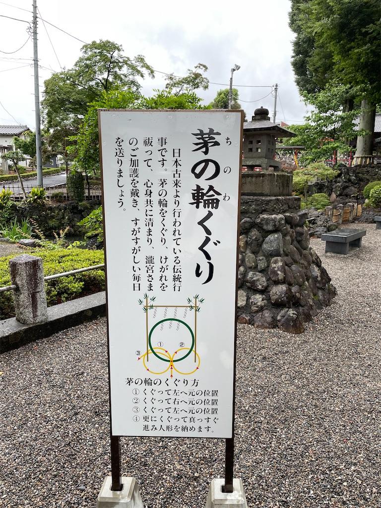 f:id:tetsuuma:20210619164759j:image