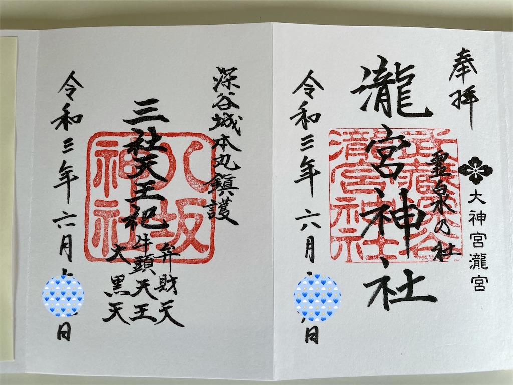 f:id:tetsuuma:20210619213610j:image